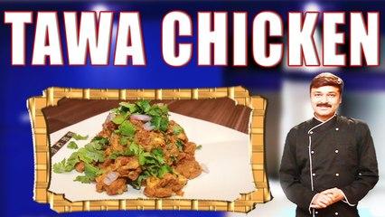 CRISPY CHICKEN BURGER II क्रिस्पी चिकन बर्गर II BY CHEF RUBINA KHAN II