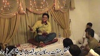 LIVE JASHAN ALAM