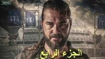 +2K مسلسل قيامة ارطغرل الموسم الرابع الحلقة 369  مدبلجة