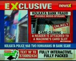 Kolkata bank fraud: 2 Romanians caught red handed in New Delhi; NewsX gets you inside scoop