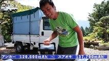 【軽トラDIY】キャンピングカーを自作しよう!⑩ソーラーパネル編