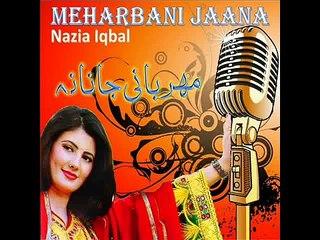 Kasam De Kasam De | Pashto Pop Singer | Nazia Iqbal | Pashto Hit Song | HD Video