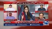 Nawaz Sharif In PIMS Hospital, NRO Is Going To Happen pervaiz rasheed answers