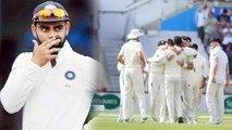 India Vs England 1st Test Match Highlight : England beat India By 31 runs | वनइंडिया हिंदी