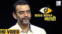 Exclusive Interview Aastad Kale | Bigg Boss Marathi, Mahesh Manjerkar, Megha Dhade