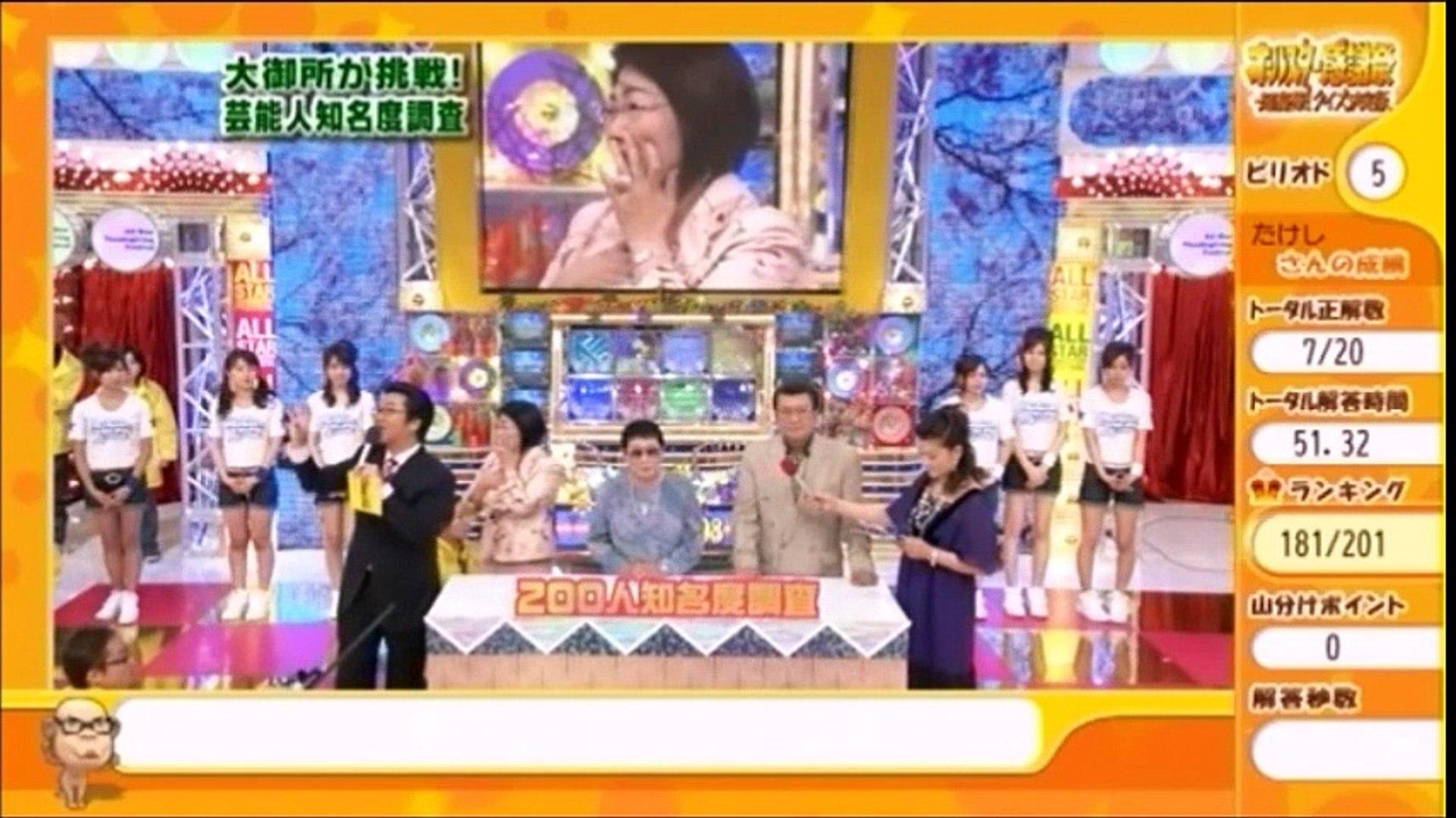 オールスター感謝祭'08春8 - 動画 Dailymotion