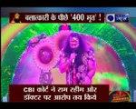 बलात्कारी बाबा राम रहीम का किन्नर कांड!