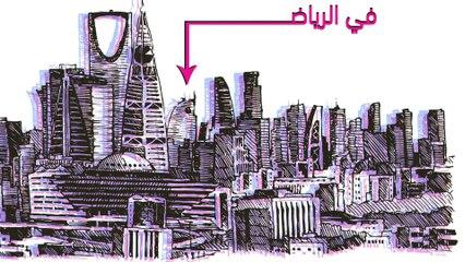 لأول مرة في الرياض الكوميدي رسل بيتيرز