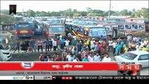 সন্ধ্যার সময় | সন্ধ্যা ৭টা |  ০৪ আগস্ট ২০১৮ | Somoy tv bulletin 7pm | Latest Bangladesh News