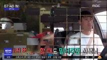 [투데이 연예톡톡] '신과 함께2' 연일 신기록…개봉 5일째 600만