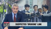 Gyeongsangnam-do Province Governor summoned for questioning over alleged link with 'Druking'