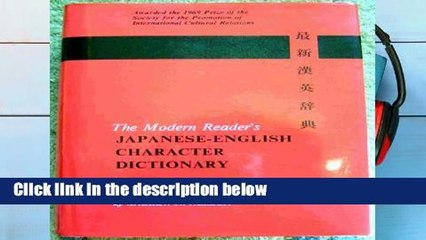 Get s  The Modern er S Japanese English Character Dictionary  Full Movies