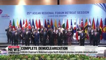 Chairman's Statement of 25th ASEAN Regional Forum calls for N. Korea's complete denuclearization
