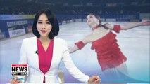 S. Korean figure skater Lim Eun-Soo wins gold at her first senior stage