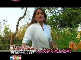 Waar Porey Ka Sarada | Pashto Singer | Naghma | HD Video