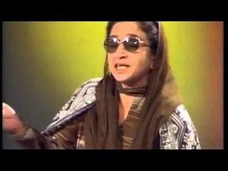 Yara Zama | Pashto Singer | Kishwar Sultan | Pashto Song | HD Video