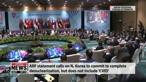[ISSUE TALK] ASEAN Regional Forum ends with muted progress on North Korea