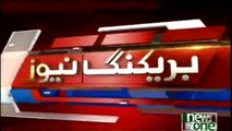 Bannu: One terrorist killed during security forces operation