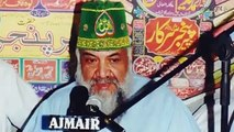 Imran Khan Kay Ruhaani Muamlaat | Sufi Bashir Ahmed
