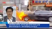 [단독]'운행정지' 규정 두고도…국토부, 소극적 대응