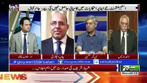 GOYA with Arslan Khalid – 6th August 2018