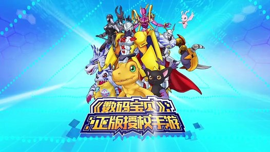 Updated Digimon Encounters Trailer
