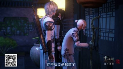 畫江湖之杯莫停第1季 第36集  殊途同歸【官方版】Drawing Jianghu