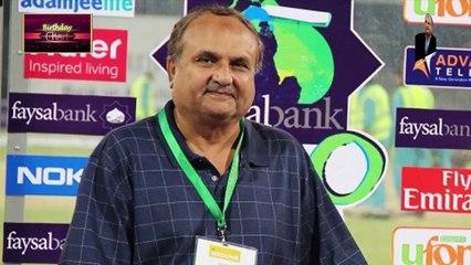 "Happy Birthday ""Iqbal Qasim""   06th  August      Celebrity Birthday   HD Video"