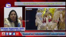 Devotee Donates 1.5kg Gold Necklace to Saibaba of Shirdi॥ Sai News ॥ Sai Web TV