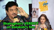Happy Phir Bhaag Jayegi 2018 Full Hindi Movie Online Video