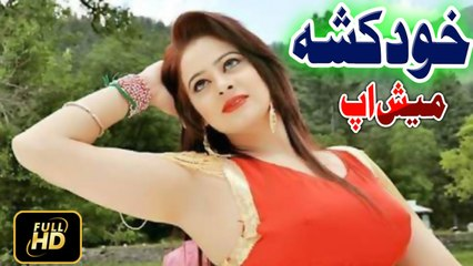 Pashto New Song 2019 - Khudkasha MESHUP by Afreen Pari