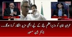 Imran Khan Ko Wazir-e-Azam Bannay Kay Liye Abhi Mazeed Intezar