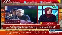 Asma Shirazi Views On Money Laundering Case