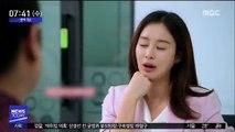 """[투데이 연예톡톡] 김태희, 소속사 이적설…""""결정된 것 없다"""""""