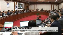 PM Lee criticizes BMW and transport ministry for weak response to string of car fires