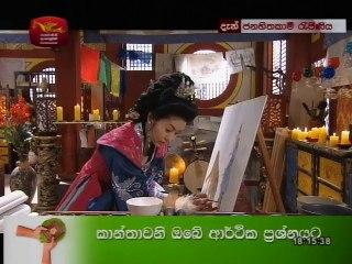 Janahithakami Rejiniya 08/08/2018 - 53