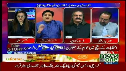 Tonight With Jasmeen - 8th August 2018