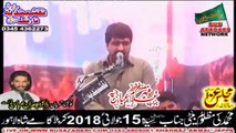 Zakir Ghulam Abbas Jappa 15th July 2018 Lahore  Jalsa Zakir Kamran BA