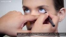 كيفيّة تكبير العينين وتوسيعهما بالمكياج