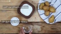 وصفة البطاطا لللتخلّص من البقع الداكنة  ومحاربة شيخوخة البشرة