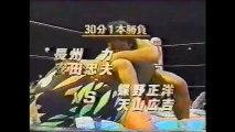 Masa Chono/Hiroyoshi Tenzan vs Riki Choshu/Tadao Yasuda (New Japan November 11th, 1995)