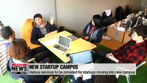 Gov't to build new startup complex in Seoul's Mapo district