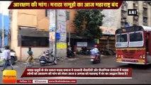 MaharashtraNews I Maratha groups call for bandh in Mumbai