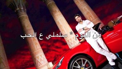 Waleed Alshami - Ya Ahll Alhawa   وليد الشامي - يا أهل الهوى