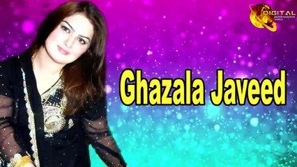 Nor Ba Sa Wayama | Pashto Singer | Pashto Singer| Pashto Song | HD Video