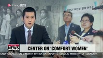S. Korea opens research center dedicated to issue of comfort women