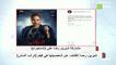 صباحك مصري   شيرين رضا تكشف عن شخصيتها في فيلم #تراب_الماس