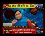 राहु की कौन सी चाल बदलेगी आपकी जिंदगी? राजनीति और कूटनीति से राहु का संबंध   Guru Mantra