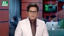 NTV Modhyanner Khobor | 09 August, 2018