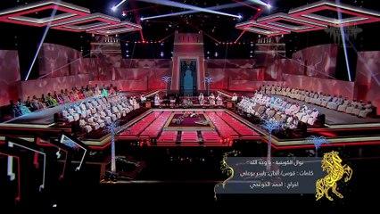 نوال الكويتية - يا وجه الله (جلسات  وناسه) | 2017